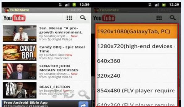 how to delete youtube comments on android