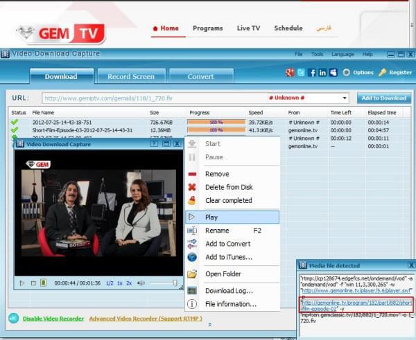 Gem tv download